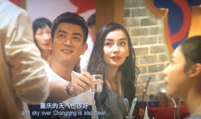 Giữa lùm xùm ly hôn Huỳnh Hiểu Minh, Angela Baby tình tứ cùng đồng nghiệp đã có vợ trong phim mới - Ảnh 4.