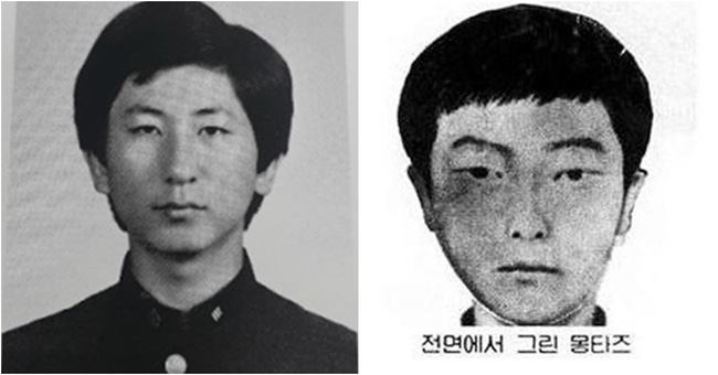 Nghi phạm vụ giết người hàng loạt chấn động Hàn Quốc 33 năm trước cuối cùng cũng nhận tội: Từng ra tay sát hại 14 người, bao gồm em vợ - Ảnh 1.