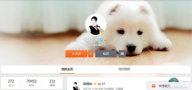 Weibo với 70.000 lượt theo dõi của Cửu Kha.