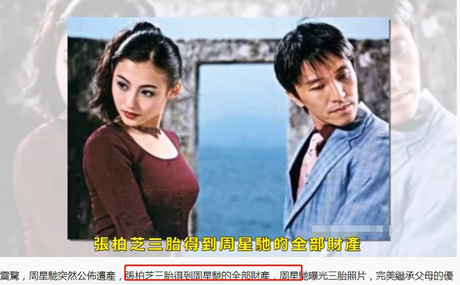 Rộ tin Châu Tinh Trì viết di chúc, để lại toàn bộ tài sản cho con trai Trương Bá Chi - Ảnh 2.