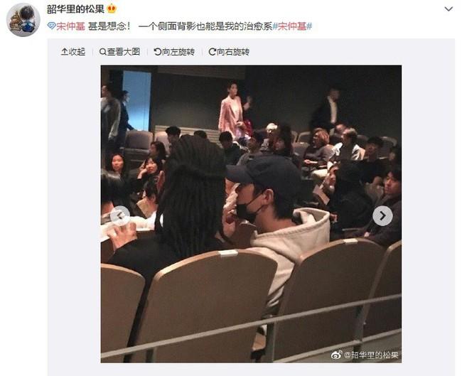 Sau 3 tháng ly hôn Song Hye Kyo, Song Joong Ki bị bắt gặp hẹn hò với người này - Ảnh 1.