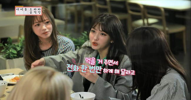 """Xót xa lời kể của """"em gái BLACKPINK"""" Somi khi tham gia show """"Produce 101"""": Bị Mnet giam lỏng, ăn uống phải lén lút - Ảnh 2."""
