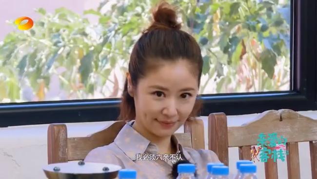 Lâm Tâm Như bật khóc không chịu được áp lực show thực tế, tiết lộ chỉ muốn sống không tranh giành - Ảnh 2.