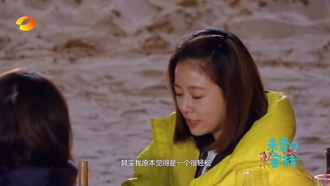 Lâm Tâm Như bật khóc không chịu được áp lực show thực tế, tiết lộ chỉ muốn sống không tranh giành - Ảnh 3.