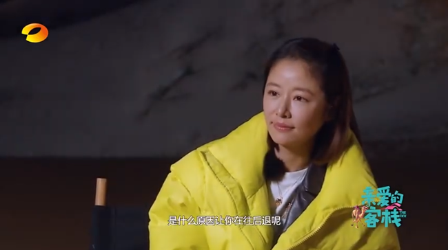 Lâm Tâm Như bật khóc không chịu được áp lực show thực tế, tiết lộ chỉ muốn sống không tranh giành - Ảnh 4.