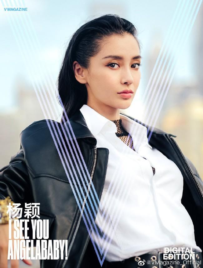 """Sau tuyên bố không muốn mang danh """"bà xã Huỳnh Hiểu Minh"""", Angelababy xuất hiện vô cùng quyến rũ và quyền lực - Ảnh 2."""