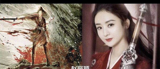 """Chưa ra mắt, phim """"Hữu Phỉ"""" của Triệu Lệ Dĩnh đã vướng nghi án đạo nhái poster """"Thính tuyết lâu""""   - Ảnh 2."""