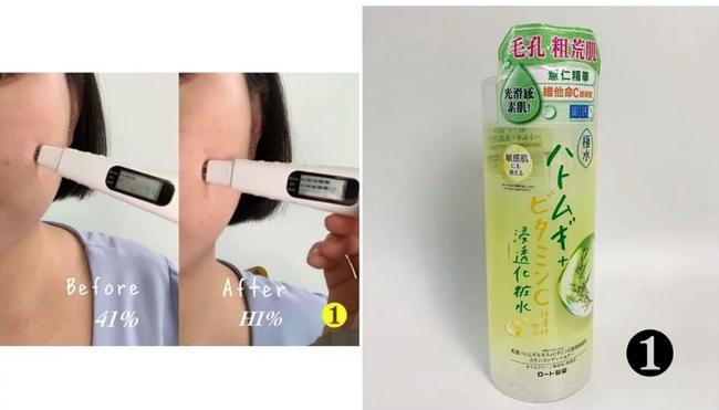 Thử 3 lọ lotion Nhật size khủng, bất ngờ khi sản phẩm được ưa chuộng nhất lại chẳng hề thần thánh  - Ảnh 8.