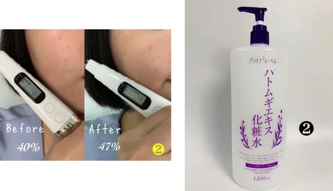 Thử 3 lọ lotion Nhật size khủng, bất ngờ khi sản phẩm được ưa chuộng nhất lại chẳng hề thần thánh  - Ảnh 6.