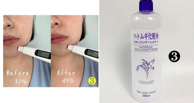 Thử 3 lọ lotion Nhật size khủng, bất ngờ khi sản phẩm được ưa chuộng nhất lại chẳng hề thần thánh  - Ảnh 4.