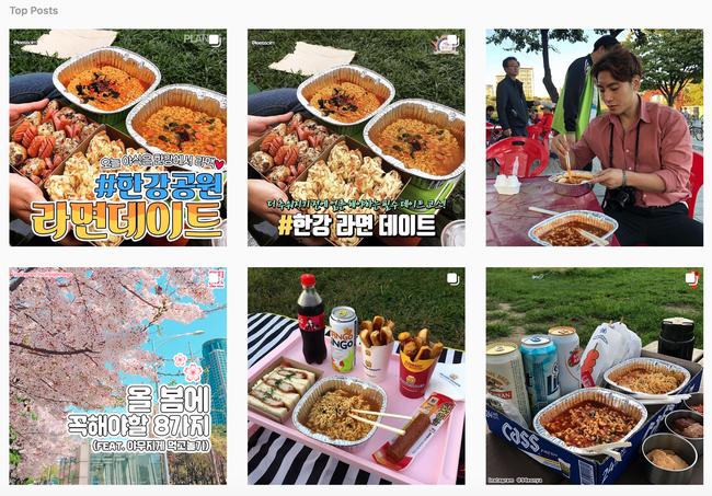 """Mê mì gói """"level người Hàn"""": Đi vài bước là gặp máy nấu mì, cho tiền vào là có ngay tô mì nóng sốt - Ảnh 1."""