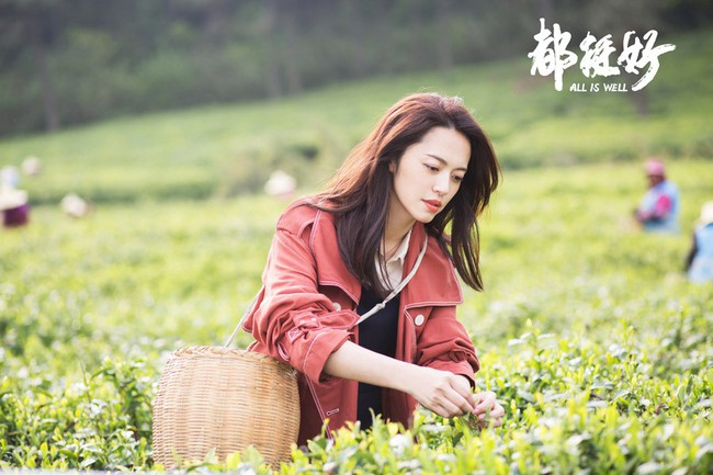 """Trở thành cô gái giỏi giang, độc lập nhưng Diêu Thần vẫn bị gia đình """"coi thường"""" - Ảnh 2."""