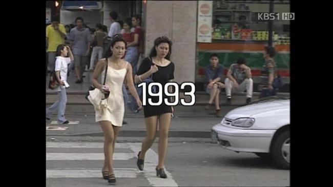 Nam thanh nữ tú xứ Hàn những năm 90: Lên đồ chặt chém, bắt trend - Ảnh 4.