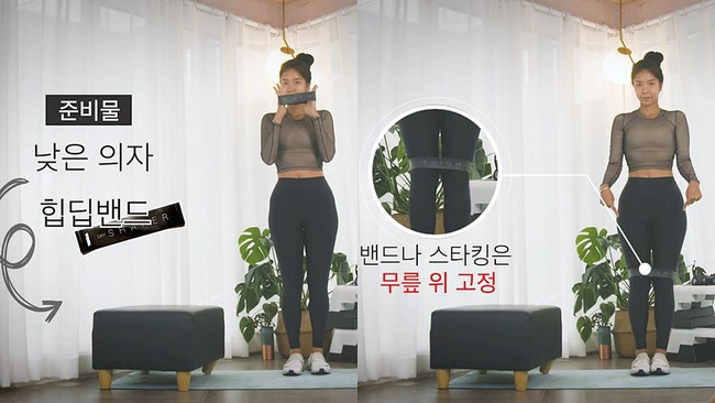 Huấn luyện viên Hàn Quốc hướng đẫn 3 động tác giúp hông nở, eo thon mà bạn có thể tập ở nhà - Ảnh 3.