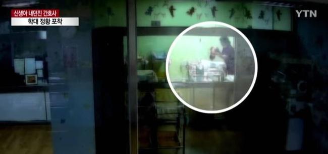 Y tá bạo hành dã man trẻ sơ sinh 5 ngày tuổi khiến cư dân mạng Hàn Quốc căm quẫn tột độ - Ảnh 3.