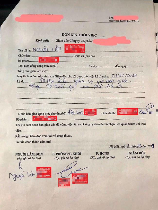 Nhân viên nam nghỉ làm vì đi nghĩa vụ quân sự nhưng cư dân mạng cười nắc nẻ vì lý do mà anh ta ghi trong đơn xin thôi việc - Ảnh 1.