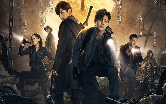 Top 60 phim truyền hình, Webdrama ăn khách nhất 2019: Dương Tử bại trận trước Triệu Lệ Dĩnh - Ảnh 5.