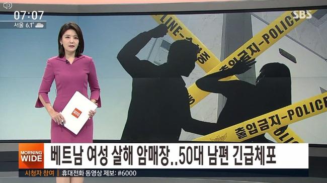 Mới cưới được 3 tháng, cô dâu Việt bị chồng Hàn Quốc giết hại và giấu xác chỉ vì đòi đi làm kiếm tiền - Ảnh 1.