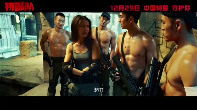 Hậu ly hôn Lý Tiểu Lộ, Giả Nãi Lượng khoe cơ, tắm tập thể trong phim đóng với bạn gái tin đồn - Ảnh 6.