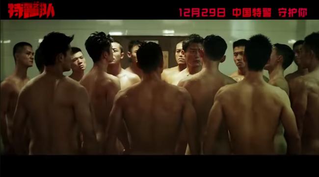 Hậu ly hôn Lý Tiểu Lộ, Giả Nãi Lượng khoe cơ, tắm tập thể trong phim đóng với bạn gái tin đồn - Ảnh 4.