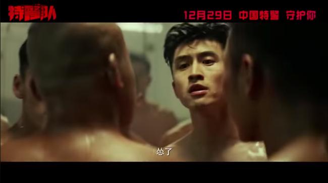 Hậu ly hôn Lý Tiểu Lộ, Giả Nãi Lượng khoe cơ, tắm tập thể trong phim đóng với bạn gái tin đồn - Ảnh 5.