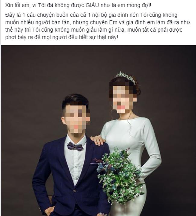 Cưới được 3 tháng, vợ bỏ nhà ra đi với 6 cây vàng, người đàn ông phẫn nộ hơn nữa khi đơn ly hôn được gửi về nhà và thái độ từ gia đình đằng ngoại - Ảnh 1.