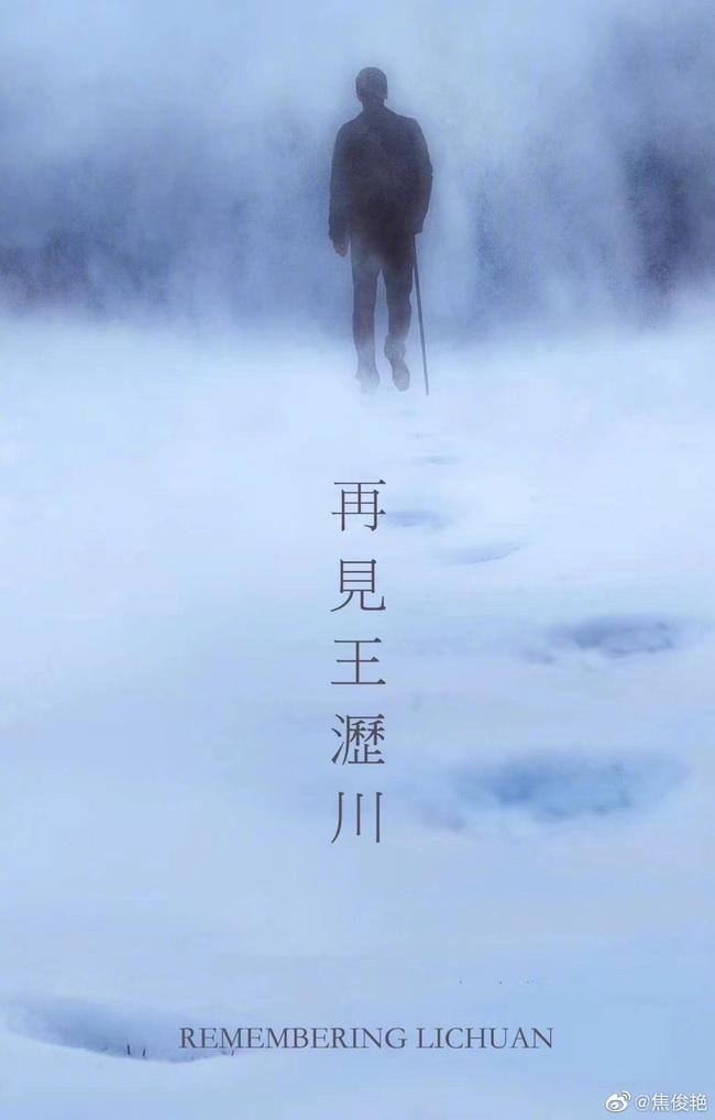 """Bạn diễn đăng bài tưởng nhớ Cao Dĩ Tường: """"Vì anh diễn Vương Lịch Xuyên nên em mới tin rằng mình là Tạ Tiểu Thu"""" - Ảnh 3."""