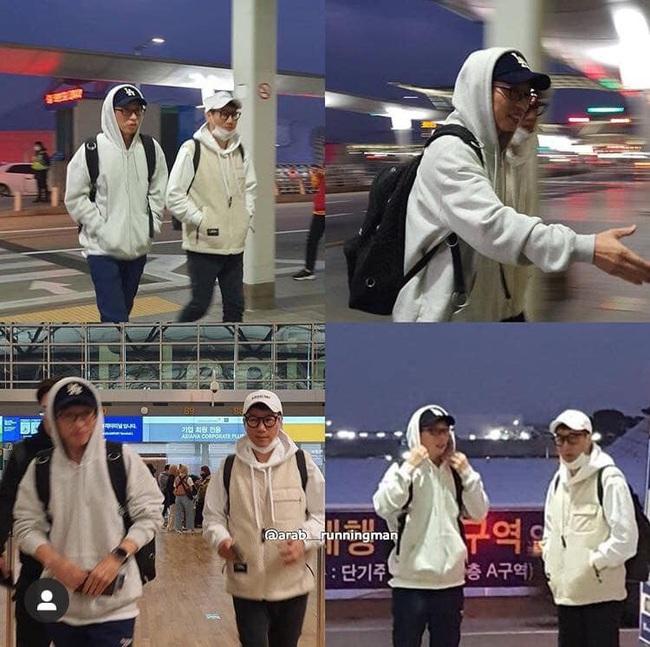 Cập nhật hình ảnh dàn Running Man tại sân bay sang Việt Nam: Song Ji Hyo vẫn trung thành với mặt mộc, các thành viên nam mặc đồ siêu đáng yêu - Ảnh 4.