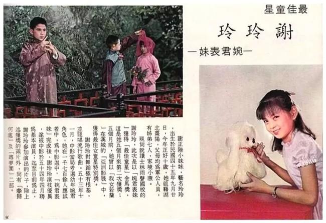 Tạ Linh Linh: Là người phụ nữ khiến Lâm Thanh Hà ghen tị nhất, ly hôn với chồng tỷ phú vì Vương Tổ Hiền - Ảnh 1.