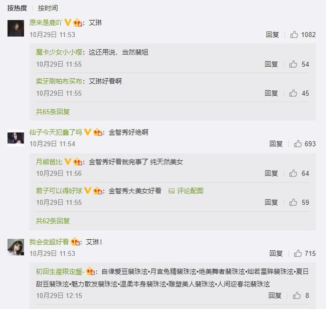 Jisoo và Irene khi chung khung hình và cùng 1 kiểu makeup: Xinh đẹp ngút ngàn khiến netizen khó phân thắng bại - Ảnh 6.