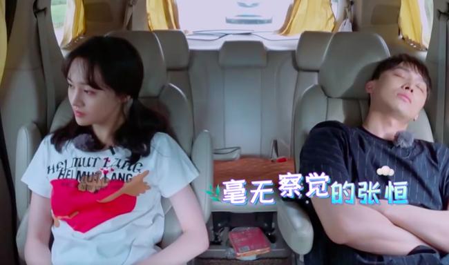"""Giữa lùm xùm chia tay, bạn trai CEO """"rởm"""" ngủ mê mệt bỏ mặc Trịnh Sảng say xe đến mức ngất xỉu - Ảnh 5."""
