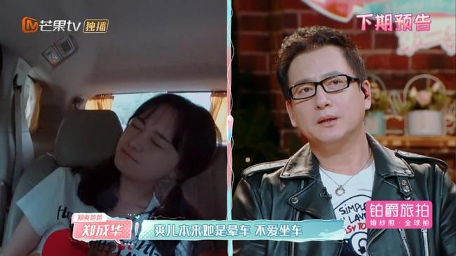 """Giữa lùm xùm chia tay, bạn trai CEO """"rởm"""" ngủ mê mệt bỏ mặc Trịnh Sảng say xe đến mức ngất xỉu - Ảnh 1."""