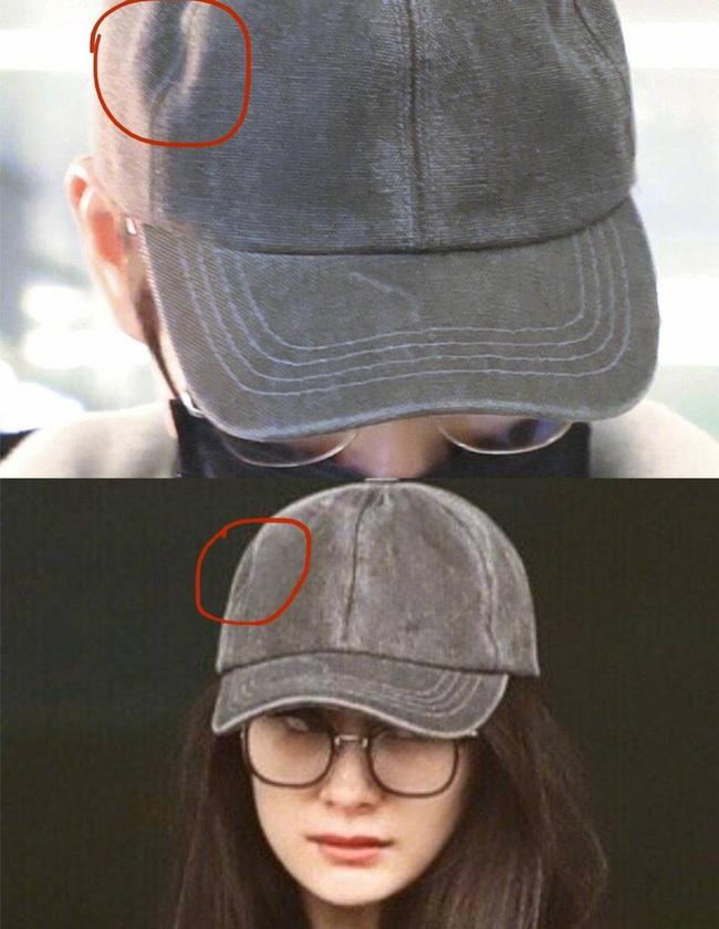 Dương Mịch lộ bằng chứng hẹn hò trai trẻ Ngụy Đại Huân khi cùng đội chung mũ, đi chung giày - Ảnh 2.