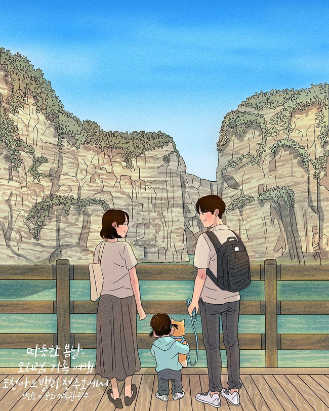 Không rời mắt được trước bộ ảnh nhẹ nhàng sâu lắng của gia đình có 2 con nhỏ: Cuộc sống chỉ cần bình yên như này là đủ rồi - Ảnh 3.