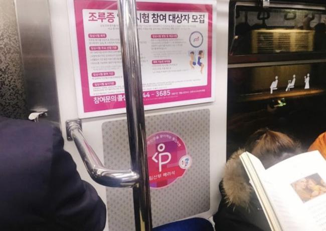 Muôn màu khuất lấp đằng sau công việc nhẹ lương cao dễ kiếm trong top của Hàn Quốc - nghề thử thuốc lâm sàng - Ảnh 2.