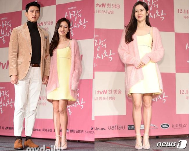 Có là đại mỹ nhân như Son Ye Jin hay Song Hye Kyo cũng rơi vào cảnh sến không lối thoát vì váy vàng tươi - Ảnh 3.