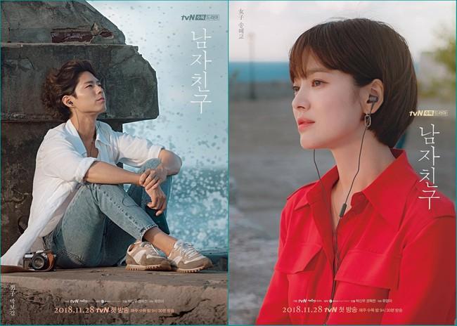 Loạt sao đình đám tái xuất màn ảnh Hàn 2018 nhưng vẫn là bom xịt: Có cả Song Hye Kyo, Hyun Bin, So Ji Sub - Ảnh 5.