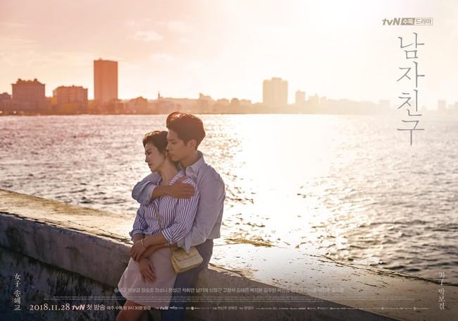 Loạt sao đình đám tái xuất màn ảnh Hàn 2018 nhưng vẫn là bom xịt: Có cả Song Hye Kyo, Hyun Bin, So Ji Sub - Ảnh 3.