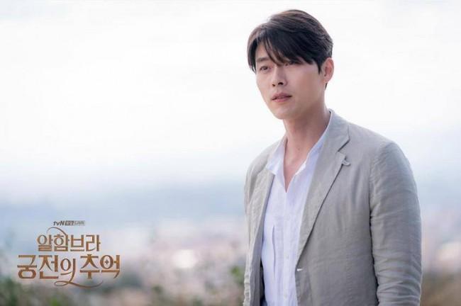 Loạt sao đình đám tái xuất màn ảnh Hàn 2018 nhưng vẫn là bom xịt: Có cả Song Hye Kyo, Hyun Bin, So Ji Sub - Ảnh 8.