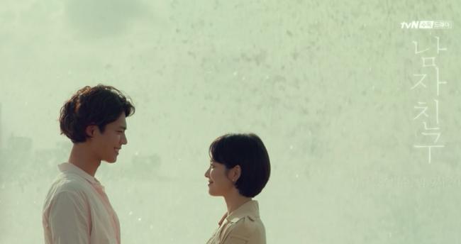 Loạt sao đình đám tái xuất màn ảnh Hàn 2018 nhưng vẫn là bom xịt: Có cả Song Hye Kyo, Hyun Bin, So Ji Sub - Ảnh 2.