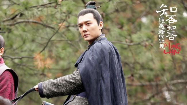 Minh Lan truyện: Chuyện hoang đường gì cũng xảy ra được, Phùng Thiệu Phong bị cả dòng họ vu oan hãm hại  - Ảnh 1.