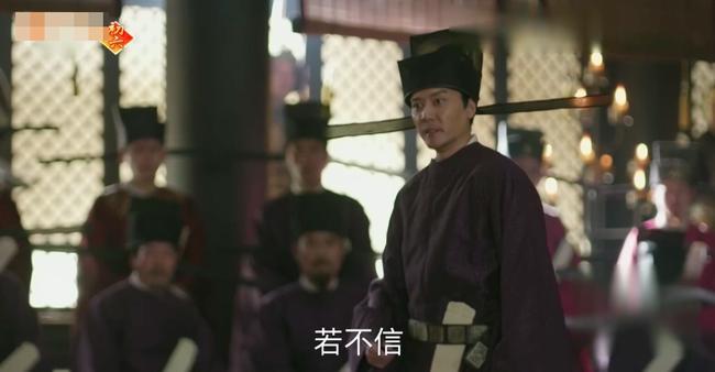Tình tiết đau lòng nhất Minh Lan truyện fan nhất định đừng xem: Phùng Thiệu Phong đòi ly dị Triệu Lệ Dĩnh  - Ảnh 1.