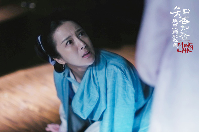 Cô vợ bé thủ đoạn nhất Minh Lan truyện cuối cùng cũng đền tội: Đến lúc chết vẫn ngập tràn oán hận  - Ảnh 1.