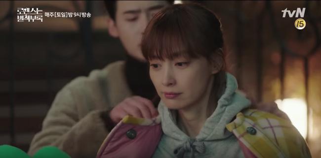Phụ lục tình yêu: Hẹn hò với trai trẻ nhưng Lee Na Young lại toàn nhắc đến Lee Jong Suk - Ảnh 2.