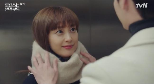 Phụ lục tình yêu: Lee Jong Suk ngậm ngùi nhìn Lee Na Young hẹn hò với trai trẻ - Ảnh 6.