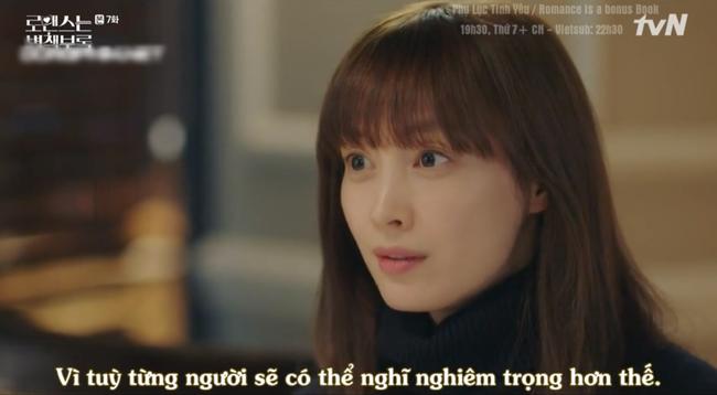 Phụ lục tình yêu: Lee Na Young khiến trai trẻ sốc nặng khi tiết lộ những điều này - Ảnh 4.