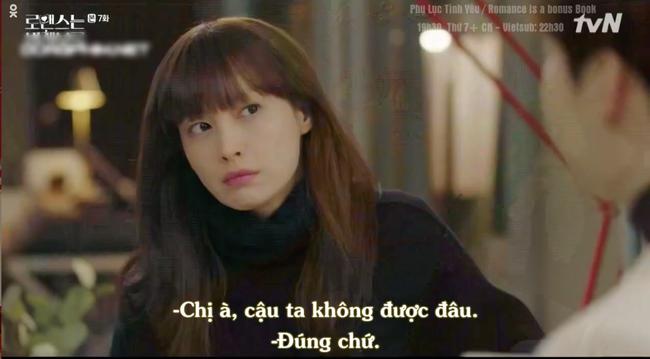 Phụ lục tình yêu: Lee Na Young khiến trai trẻ sốc nặng khi tiết lộ những điều này - Ảnh 12.
