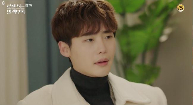Phụ lục tình yêu: Lee Na Young khiến trai trẻ sốc nặng khi tiết lộ những điều này - Ảnh 13.