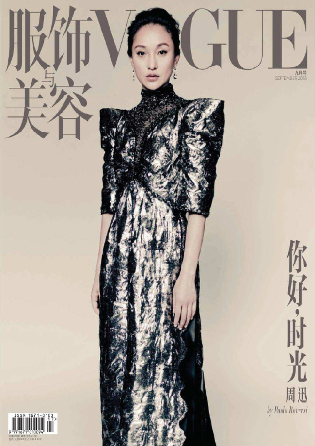 Châu Tấn: Nàng thơ phương Đông duy nhất được ông hoàng tóc bạc Karl Lagerfeld dành sự ưu ái đặc biệt trong suốt 1 thập niên - Ảnh 9.