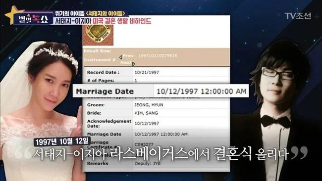 Jung Woo Sung và Lee Ji Ah: Nữ chính bị phanh phui lấy chồng từ năm 16 tuổi, mối tình thế kỷ vừa chớm nở đã bị bóp chết - Ảnh 5.